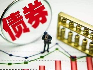京东宣布发行总价10亿美元的债券