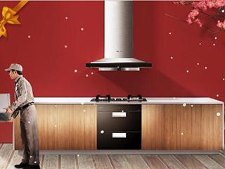 厨电市场进入盘整期,嵌入式厨电加速普及