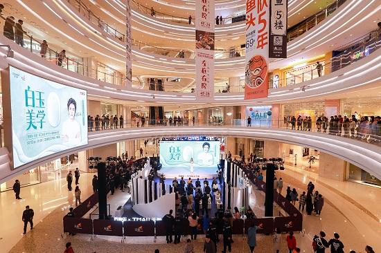 萬家樂X天貓天工白玉燃氣熱水器首發儀式在杭州舉行