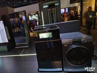 """CES 2020:TCL免污式洗衣机 """"蓝点舱""""技术展示"""