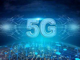 5G催化智能经济快速崛起