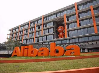 阿里巴巴挺进欧洲 以低于亚马逊的费率吸引商户入驻