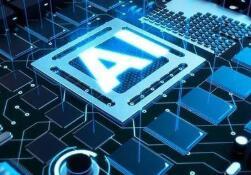 美限制AI软件出口 商务部:望美纠正滥用出口管制做法