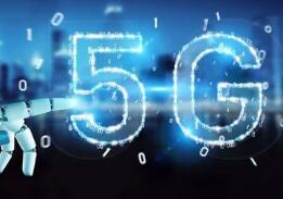 5G换机有望推动手机市场重回增长轨道