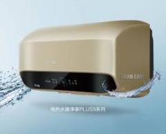 如何正确保养电热水器? 这些技巧要知道
