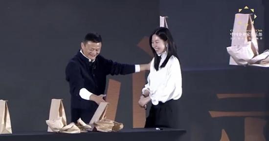 马云:今天是中国史上经营环境最好的时代