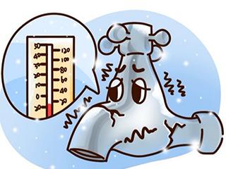 你家的净水设备 如何让它安然的度过冬天?