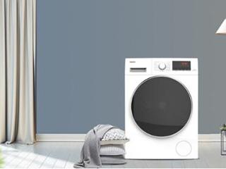 烦恼年节大扫除?格兰仕变频洗烘一体机解决全家洗衣问题