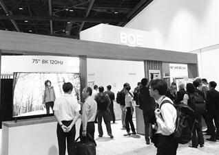 瞄准AR/VR市场 京东方34亿元再投OLED产线