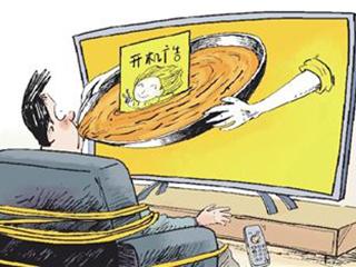 智能电视开机广告侵权 江苏省消保委提起公益诉讼