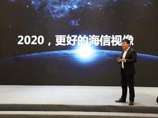 海信王伟:2020年将推出抖音电视等10多种屏幕小生态产品
