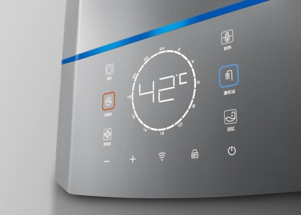 一键增压瀑布浴 华帝燃气热水器GH8i让你体验智能沐浴