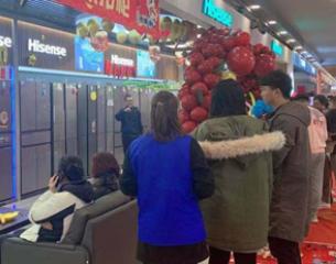 海信冰箱年货节 让游【child】孝心更有仪式感