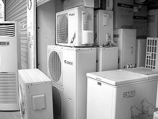 废旧家电如何规范回收
