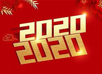 新年买新物,没点黑科技怎么跨入2020年?