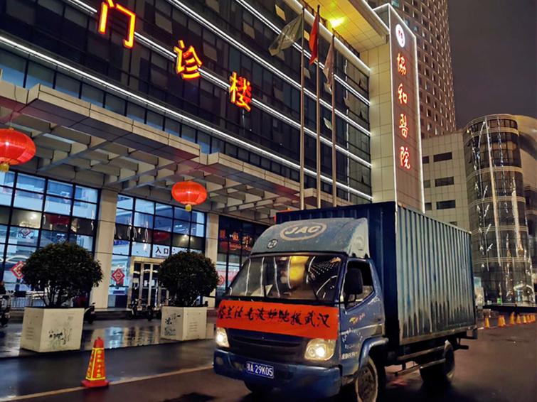 国民家电格兰仕驰援武汉第一批光波炉蒸烤箱送达武汉协和医院