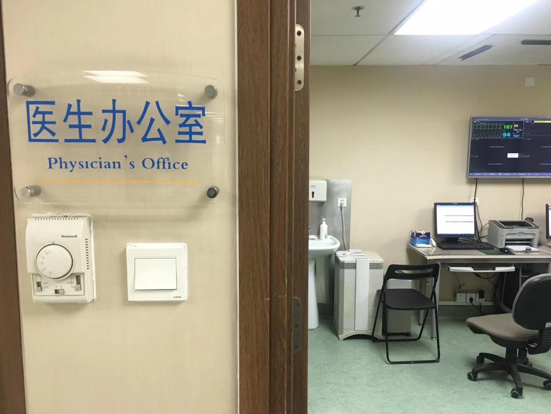 新型冠状病毒疫情引关注,IQAir迅速行动支持定点救治医院