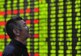 A股春节假期后首个交易日 互联网科技股大幅下跌