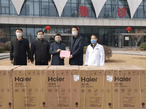 海尔洗衣机向徐州二院定向捐赠助力疫情防控