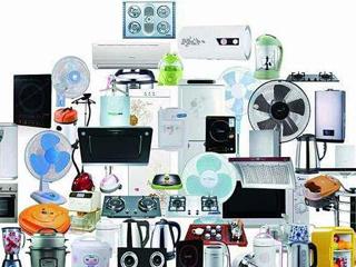 疫情下的小家电行业:需求韧性强,线上增长趋势明显