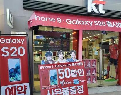 苹果iPhone 9真的要来了!韩国电信零售店开启预约