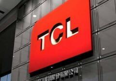 """TCL集团:公司证券简称变更为""""TCL科技"""""""