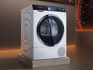 洗护革新高效除菌,西门子智能洗涤产品全面呵护家庭健康