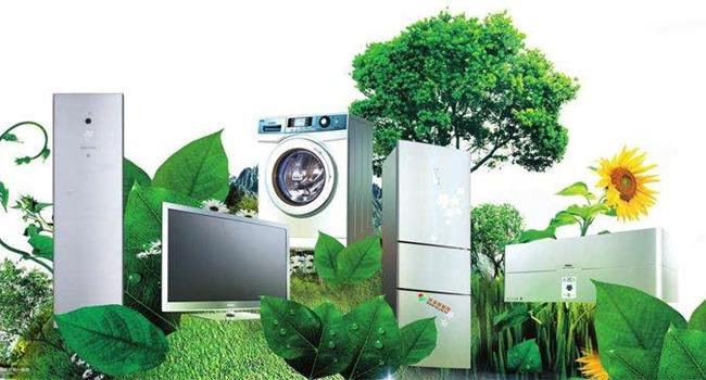 健康类产品受欢迎 家电消费从线下转移到线上
