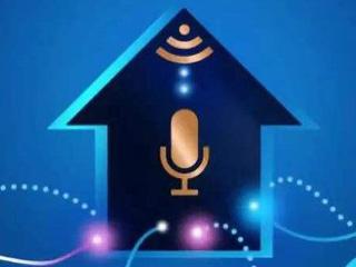 一次唤醒连续对话 谈智能家电中的语音新技术