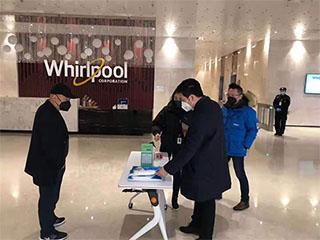 面对突发的疫情,惠而浦中国是如何应对的?