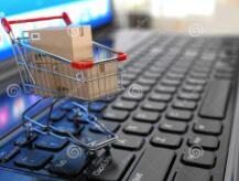 商务部就电子商务信息公示管理办法公开征求意见