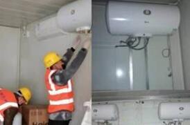 边盖边装!洛阳市医疗应急救治中心用上海尔热水器