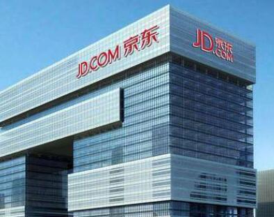 京东:正式承建湖北省应急物资供应链管理平台