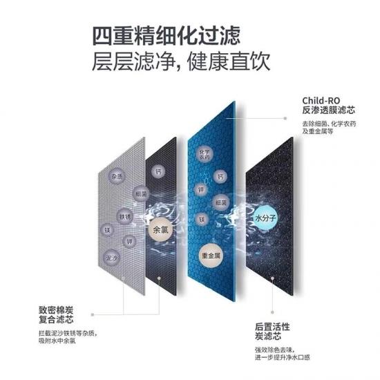 微信图片_20200213104430