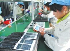 疫情期线下手机销售预计减50% 华为将遭重创