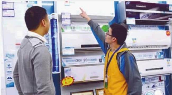 2020年空调电器市场六大猜想