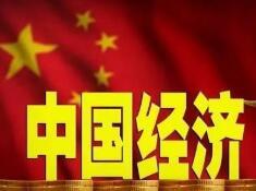 疫情对中国经济的影响有多大?这里有五个重要判断