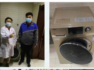 日均7家医院!海尔洗衣机已驰援152家,助力白衣天使抗疫