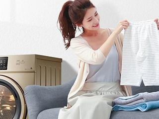 如何保障衣物卫生?除菌功能洗衣机帮你轻松解决