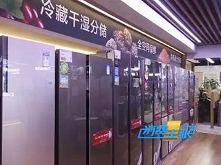 干湿分储、控氧保鲜...新一代冰箱还有哪些变化?