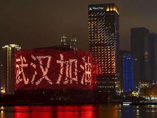 两封战疫公开信解开武汉工贸家电背后的故事