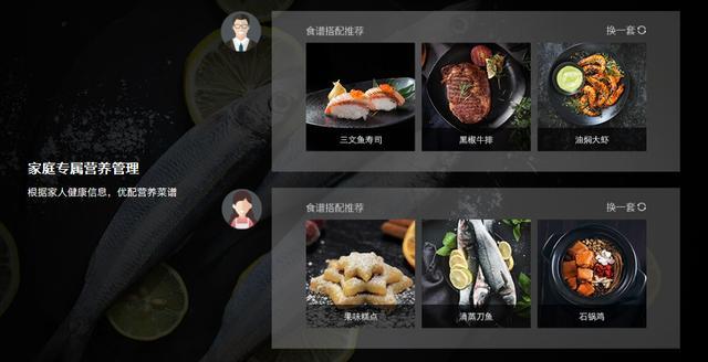 AI科技下的全食材保鲜之道 精致理性生活由COLMO开启