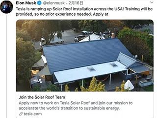 特斯拉太阳能屋顶年内进入中国:180平米需23万元