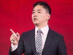 又一家!刘强东卸任京东物流全资子公司总经理一职
