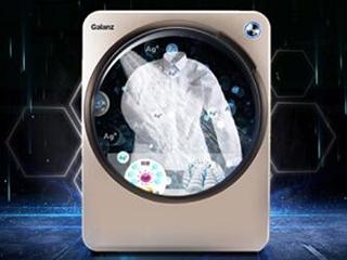 格兰仕母婴迷你滚筒洗衣机,宝妈优选健康洗护利器