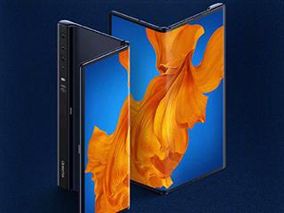 华为新折叠屏手机来了!售价近2万元