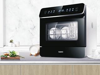 居家防疫的新选择: 格兰仕洗碗机除菌率达99.9%,还可以洗果蔬