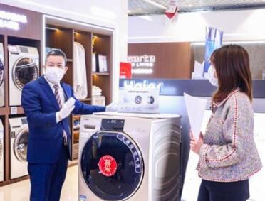 海尔洗衣机这场直播无关产品,只关注你的健康,从衣物到鞋子