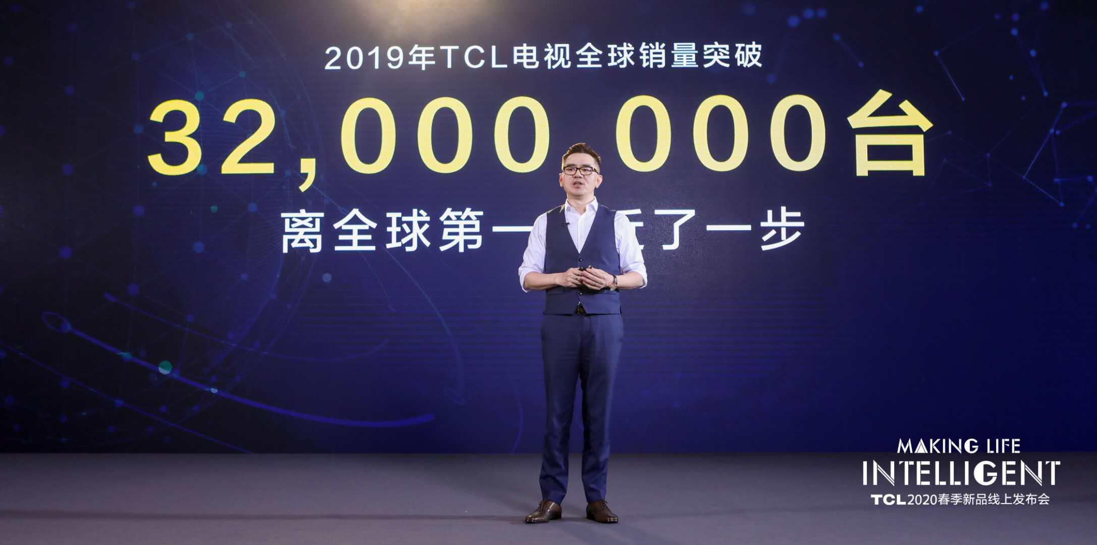 TCL新品发布揭示智能化战略未来两大方向