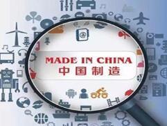 2月财新中国制造业PMI降至40.3 为有数据以来最低